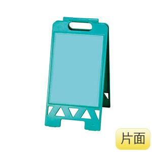フロアユニスタンドA3 867−211G 緑 片面ポケット 屋内用