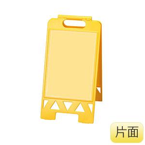 フロアユニスタンドA3 867−211Y 黄 片面ポケット 屋内用