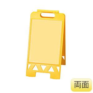 フロアユニスタンドA3 867−212Y 黄 両面ポケット 屋内用