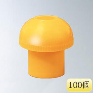 エンドキャップ 386−706 D29〜D32用 100個1組