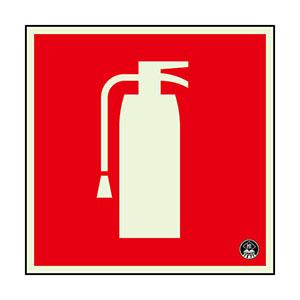 消防標識 825−19A 消火器 蓄光 150角 図記号のみ