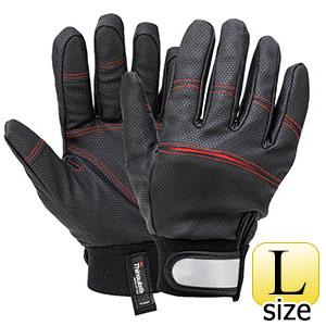 手暖グリッパー L WT−830−L