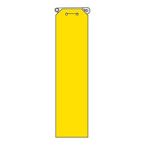 リボン 850−21A 黄無地 10本入