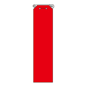 リボン 850−22A 赤無地 10本入