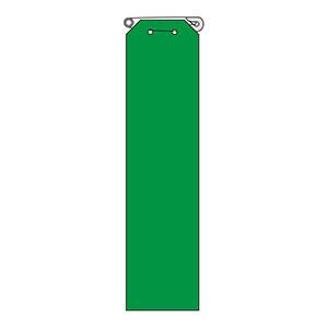 リボン 850−23A 緑無地 10本入