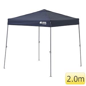 熱中対策 テント 2.0M HO−1502