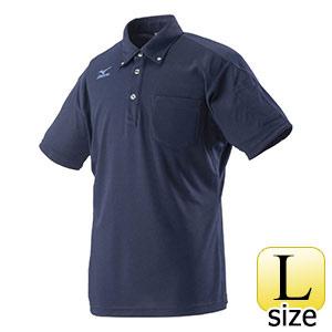 熱中対策 ミズノワークポロシャツ半袖 ネイビー HO−626NB−L