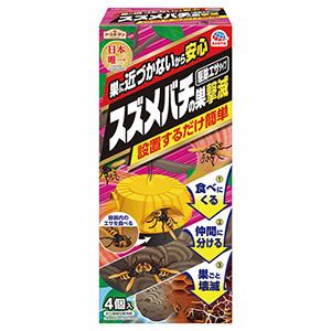 熱中対策 スズメバチの巣撃滅 駆除エサタイプ 4個入 HO−846