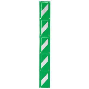 フェンスクッション 304−42 緑/白 反射