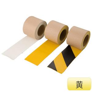 ユニラインテープ 374−23 黄 100幅×5m