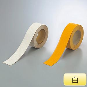 ユニラインテープ 374−25 反射白 50幅×5m