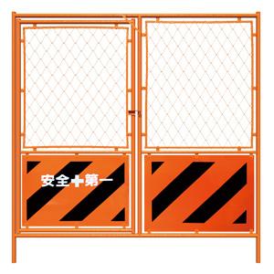扉付ガードフェンス 383−22 本体のみ