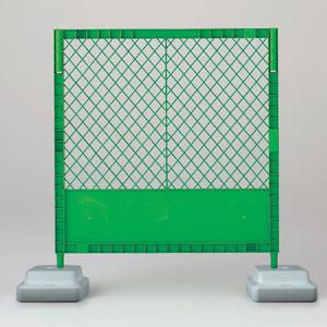 プラスチックフェンス 383−35 (緑)