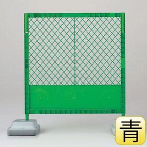 プラスチックフェンス 383−37 (青)