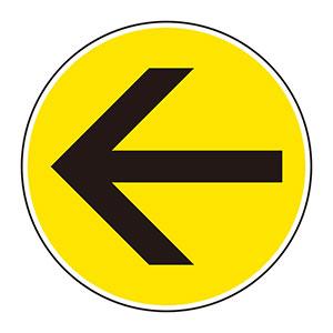 路面表示用品 ユニロードフィット 835−90 150径