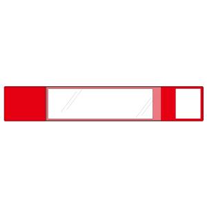 安全ピンいらずの特殊機能腕章 差し込み式ワンタッチ腕章 848−64 赤