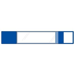 安全ピンいらずの特殊機能腕章 差し込み式ワンタッチ腕章 848−65 青