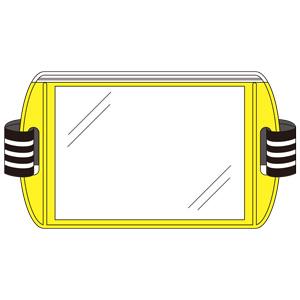 差込式アームホルダー 848−72 黄
