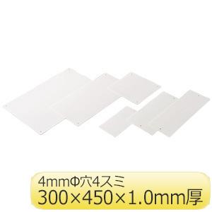 無地材料板 886−18