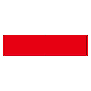 赤鉄板 893−17 300×1200×0.6 明治山