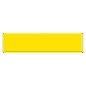 黄鉄板 893−18 300×1200×0.6 明治山