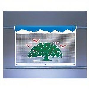 風抜けメッシュ標識 934−01 ジョイツリー(1)