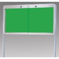 屋外用アルミ製掲示板 (脚付タイプ) KU−912TA