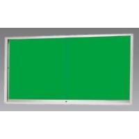 屋外用アルミ製掲示板 (壁面タイプ) KU−918