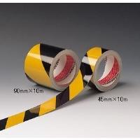標識テープ トラテープ 反射 45mm×10m