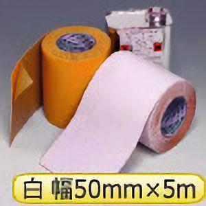屋外用区画表示テープ キクラインテープ NO.317 幅50mm×5m 白