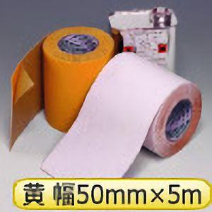 屋外用区画表示テープ キクラインテープ NO.317 幅50mm×5m 黄