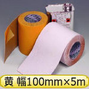 屋外用区画表示テープ キクラインテープ NO.317 幅100mm×5m 黄
