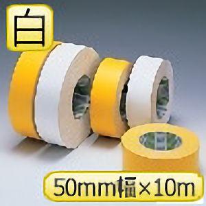 粗面ラインテープ 白 50mm幅×10m 16巻入