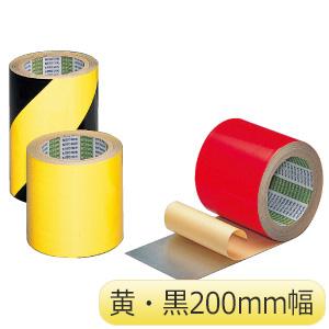 粗面用反射シート 黄/黒 200mm×10M 6巻/箱