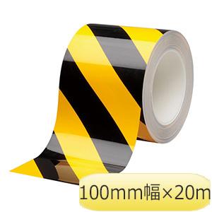 ラインテープ ベルデビバハードテープ(屋内推奨) トラ柄 100mm幅×20m