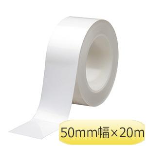 ラインテープ ベルデビバハードテープ(屋内推奨) 白 50mm幅×20m