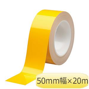 ラインテープ ベルデビバハードテープ(屋内推奨) 黄 50mm幅×20m