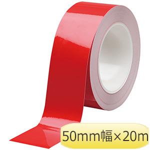ラインテープ ベルデビバハードテープ 赤 50MMX20M