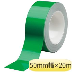 ラインテープ ベルデビバハードテープ 緑 50MMX20M