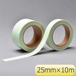 ビバ蓄光テープ 25mm×10m