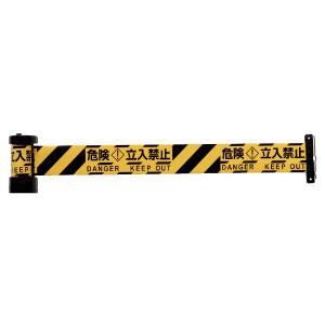 巻取リール式「立入禁止」シート バリアリール(マグネットタイプ)BRS−605B