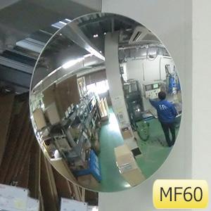 屋内専用ミラー 丸ミラー MF60