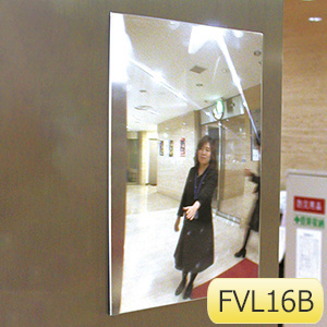エレベータ専用ミラー FFミラーEVE FVL16 Bタイプ 傾斜角11〜20度