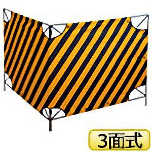 マンホール屏風工事幕 CUT−3 3面式