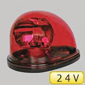 車載用電球式回転灯 赤 NY9256H1R−24V