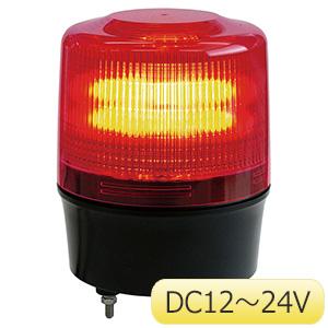 LED回転灯 ニコトーチ・120 VL12R−D24WR 赤