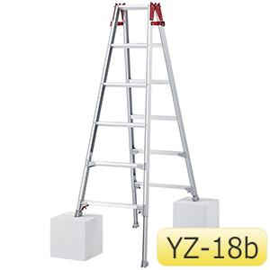 伸縮式脚立 RYZ1.0−18 はしご兼用 高さ1.61〜1.92m