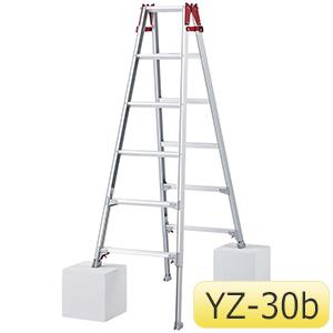 伸縮式脚立 RYZ1.0−30 高さ2.82〜3.13m
