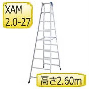 長尺脚立 XAM2.0−27 高さ2.60m