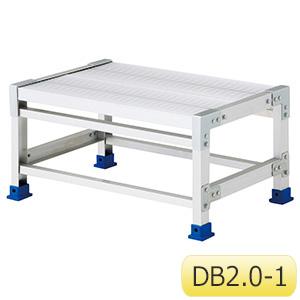階段タイプ作業台 ライトステップ DB2.0−1 高さ50cm